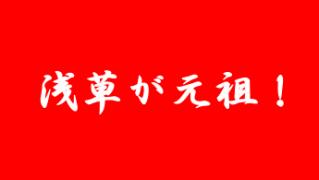 スクリーンショット 2014-09-15 13.43.47