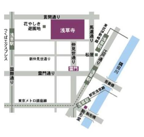【浅草駅 タクシー】