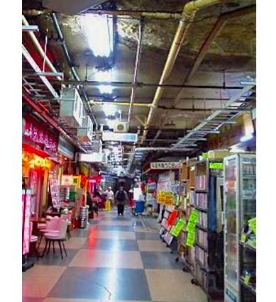 【浅草地下商店街 東京最古】