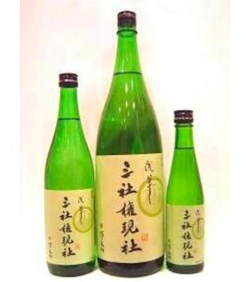 【三社祭 浅草神社公認の酒!?】