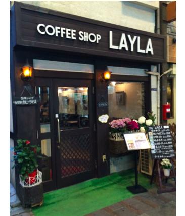 【浅草 LAYLA(レイラ)喫茶店】