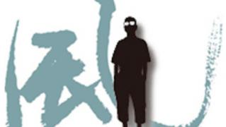 スクリーンショット 2014-09-21 23.16.55