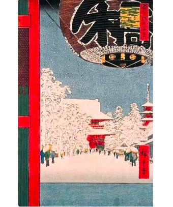 【浮世絵で分かる 浅草寺の意外な過去】