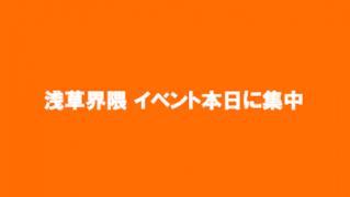 スクリーンショット 2014-09-27 23.05.58