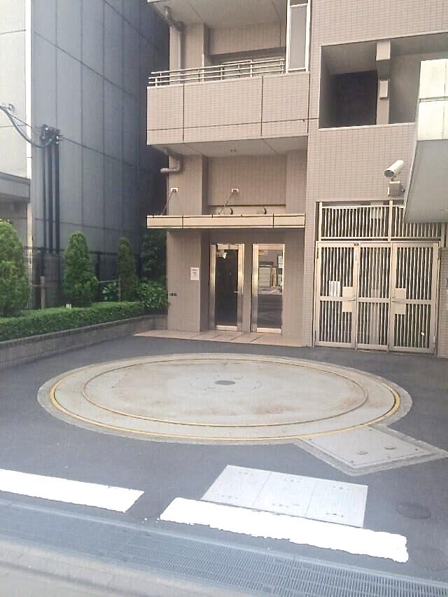【浅草 第二松倉荘 ビートたけし】