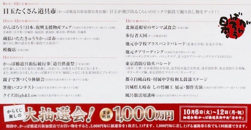 IMG_5681 (1) のコピー (1)