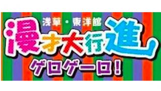 スクリーンショット 2014-10-15 0.56.54