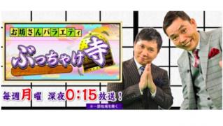 スクリーンショット 2014-12-29 12.13.53