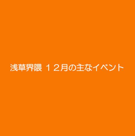 スクリーンショット 2014-12-02 0.45.09