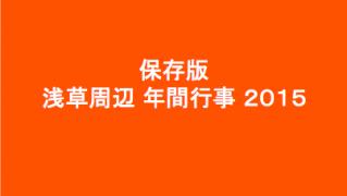 スクリーンショット 2015-01-06 0.59.34