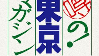 スクリーンショット 2015-01-10 9.00.47