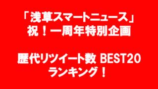 スクリーンショット 2015-03-23 15.46.33