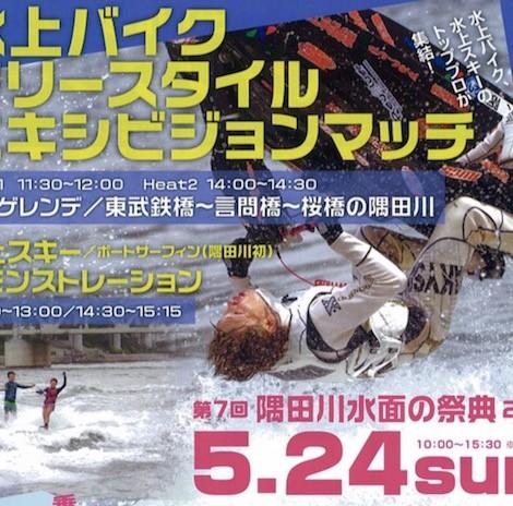 スクリーンショット 2015-05-22 13.55.10 (1)