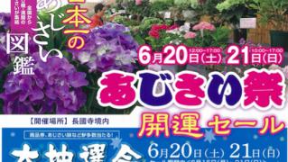 スクリーンショット 2015-06-20 0.18.24