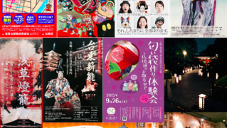 スクリーンショット 2015-09-01 15.24.58