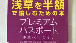 IMG_8300 (2)