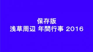 スクリーンショット 2016-01-04 2.54.07