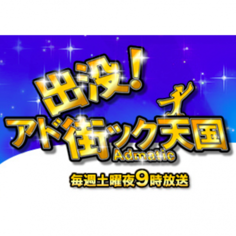 スクリーンショット 2016-01-24 11.05.35