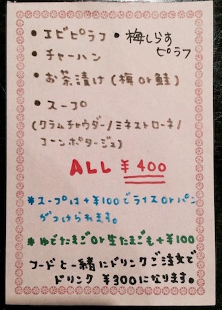 IMG_5185-1