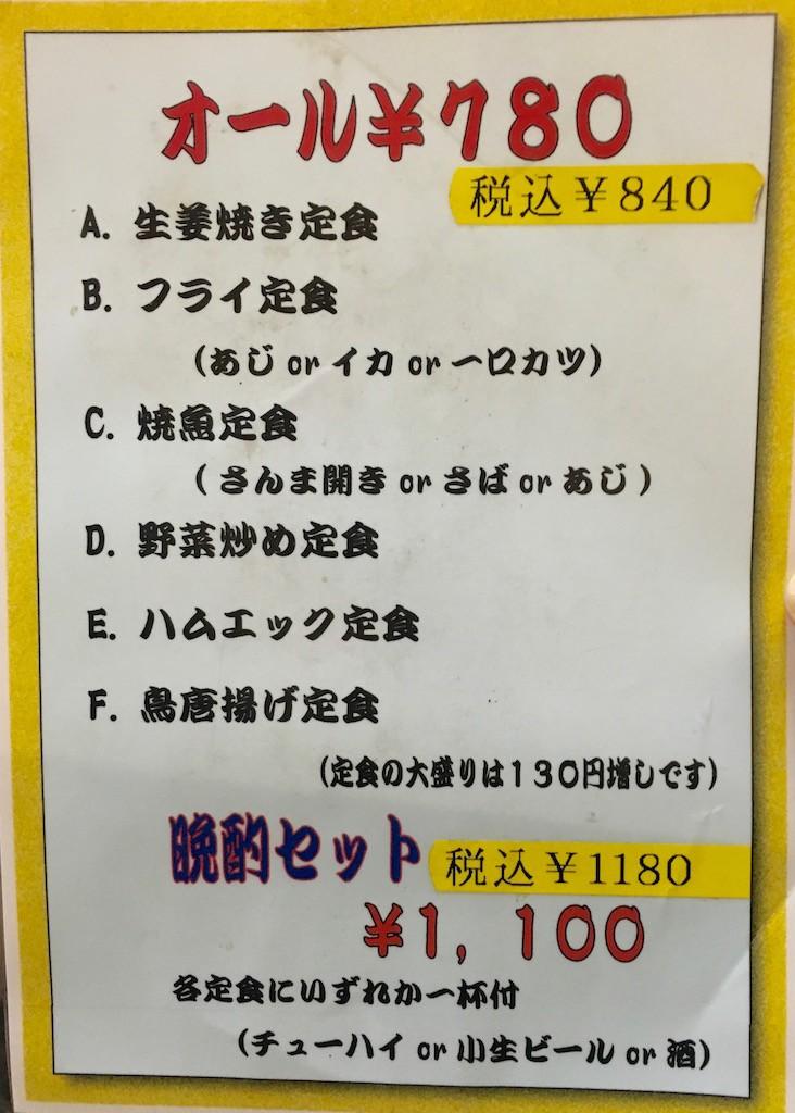 IMG_6605 (1)
