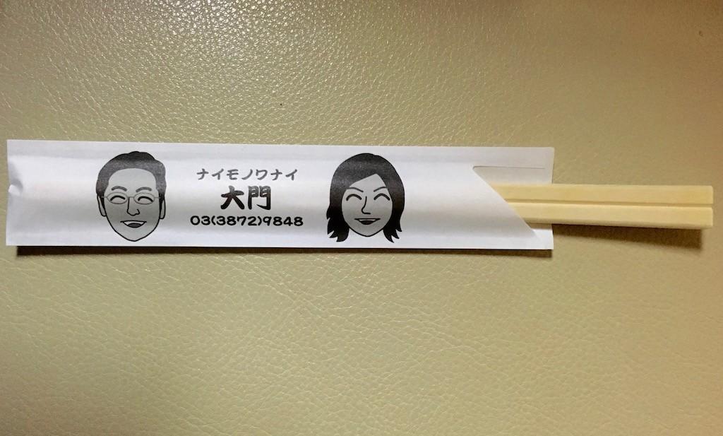 IMG_6606 (1)