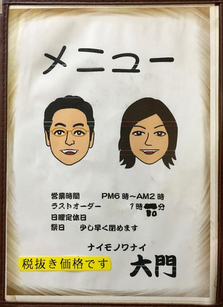 IMG_6607 (1)