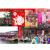2月 浅草の主なイベント「節分」「東京マラソン」「江戸流しびな」他 2016年
