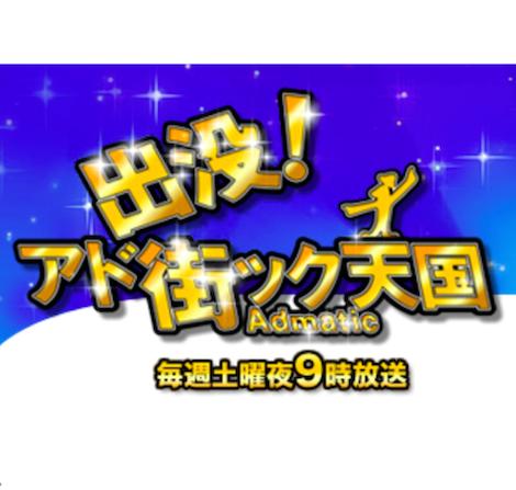 スクリーンショット 2016-05-14 18.53.28