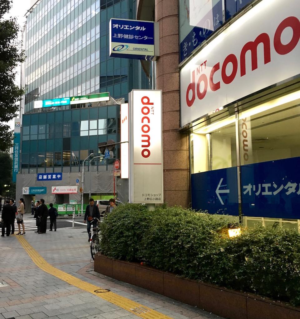 上野 センター オリエンタル 健 診