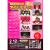 アイドルが無料で観れ、商品券まで貰える「浅草西地区アイドルまつり」今年も開催!