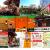 3月 浅草の主なイベント「伝法院公開」「示現会」「隅田公園桜まつり」他 2017年