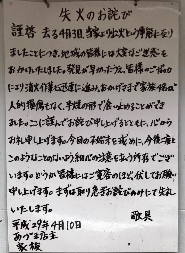IMG_5983のコピー