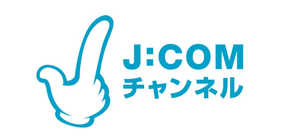 Jチャン新ロゴ_04