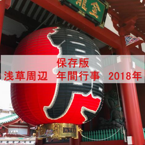 スクリーンショット 2018-01-04 2.18.20