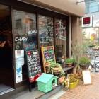 浅草観音裏の貴重なドッグカフェ カフェバー A+(エープラス)