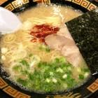 浅草のとんこつラーメン「一蘭」は関東で唯一の店だった。 裏技も紹介!