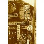 日本で最初のラーメン屋は浅草にあった! 醤油ラーメンの元祖「来々軒」その跡地は今