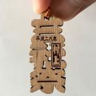 三社祭の期間中限定のスゴい木札がある! さらに、名を上げる「浮き文字」木札も!