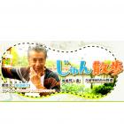 明日、1月9日から「じゅん散歩」で浅草周辺が放送される!