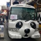 浅草六区オープンカフェ開催中! あのパンダバスもキッチンカーで復活!