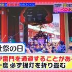 浅草スマートニュースが「ヒルナンデス!」に出たんデス!